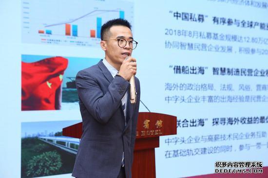 优尼(天津)智能科技发展有限公司副总经理石德宇