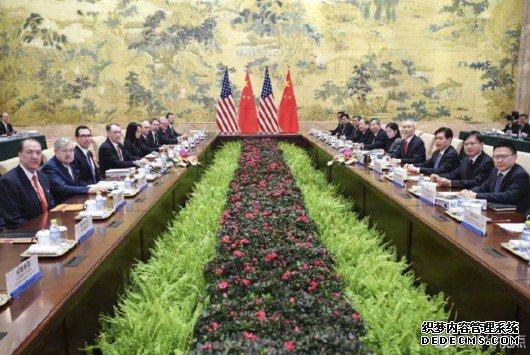 新一轮中美经贸高级别变态烈焰传奇私服磋商在京开幕(现场视频来了!)