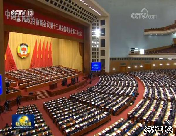 全国政协十三届二烈焰网页sf次会议举行第四次全体会议