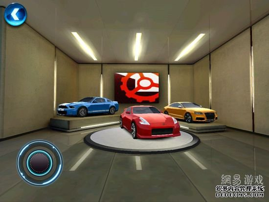 值得一提的是游戏采用了3D车库
