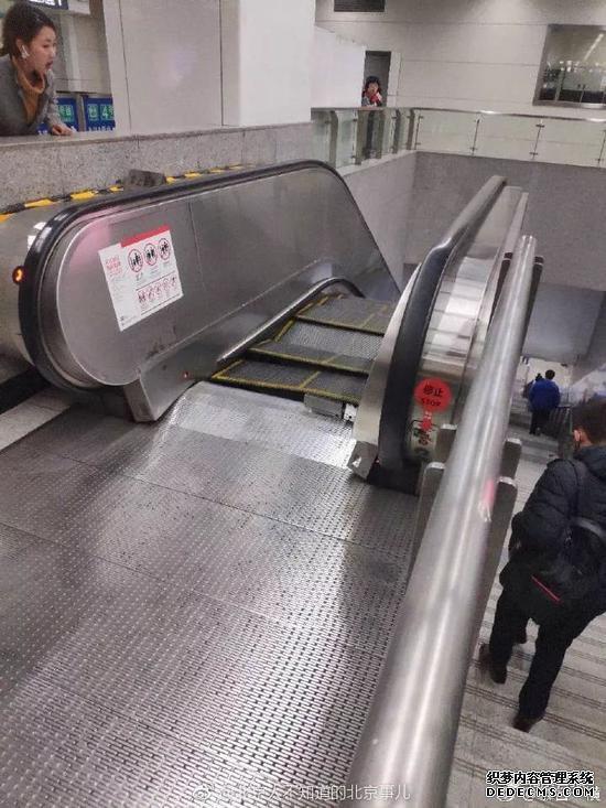 北京地铁10号线电烈焰变态sf梯台阶被曝塌陷 官方:已修复