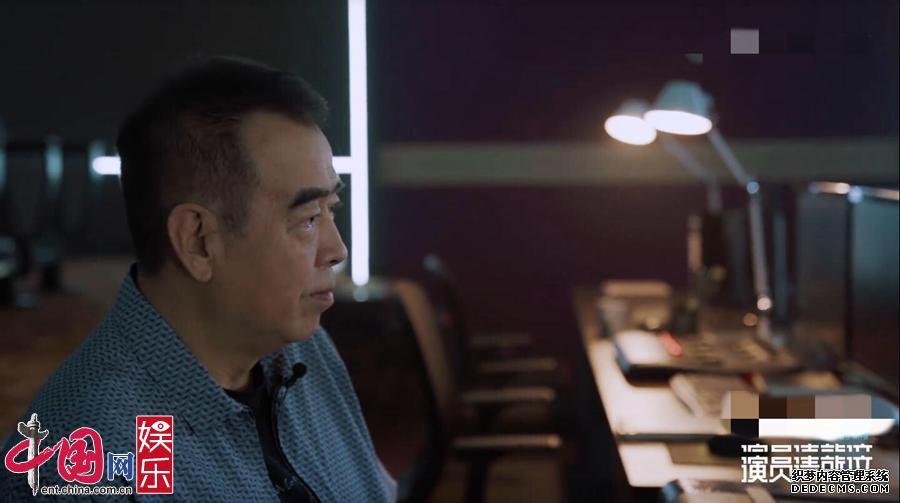 """《演员请就位》陈凯烈焰传奇网页私服歌畅谈 表示""""电影是导演的艺术"""""""