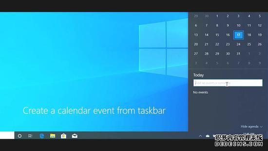 Windows 10 201烈焰传奇私服9年11月更新现已正式推出